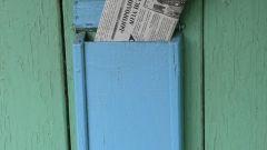 Как сделать поздравительную газету