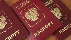 Как обменять российский паспорт