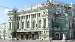 Как купить билет в Мариинский театр