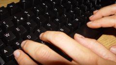 Как отправить отчёт по электронной почте