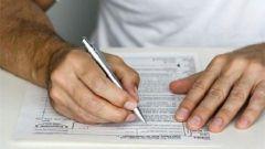 Как оформить дополнительный лист
