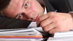 Как написать эссе о работе