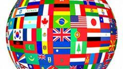 Зачем нужны языки
