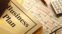 Как провести анализ эффективности компании