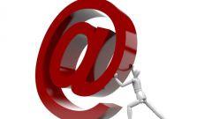 Как подтвердить e-mail