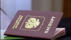 Что нужно для получения российского паспорта