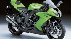 Как зарегистрировать мотоцикл