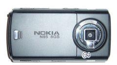 Как прошить китайский телефон nokia n95