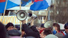 Что такое акции протеста