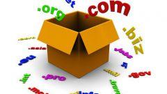Как узнать, свободен ли домен