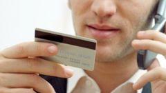 Как заполнить сообщение об открытии лицевого счета