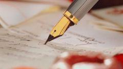 Как заполнить налоговую декларацию на Украине