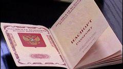 Какие нужны документы для оформления биометрического паспорта в 2018 году