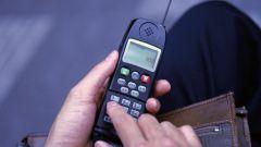 Как вычислить мобильный номер