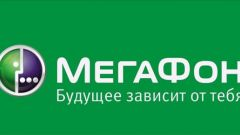 How to read SMS MegaFon