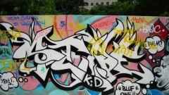 Как научиться делать рисунки граффити