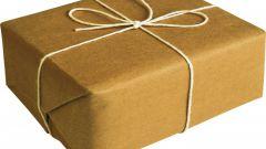 Как отправлять предметы по почте