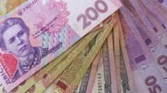 Как рассчитать компенсацию в Украине