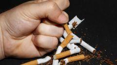 Как прекратить курить