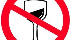 Как ограничить себя в алкоголе