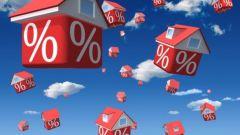 Как получить возврат процентов по ипотеке