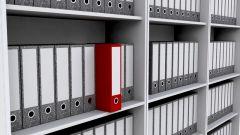 Как передать документы в архив