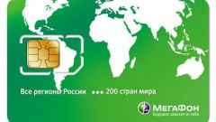 How to restore SIM card MegaFon
