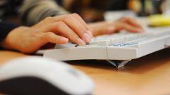 Как найти свои данные на странице МТС
