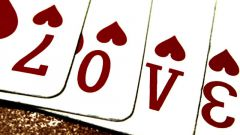 How to play the game of hearts