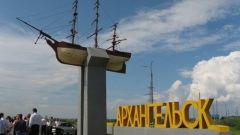 Как найти человека в Архангельске