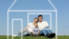 Как оформить субсидию молодой семье