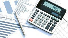 Как определить ликвидность баланса