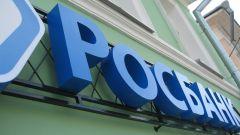 Как взять кредит в Росбанке