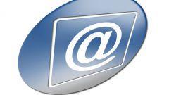 Как создать свой почтовый ящик com