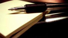 Как написать сопроводительное письмо к документу
