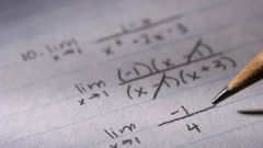 Как решать сложные уравнения