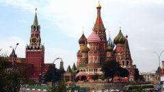 Как сделать московскую регистрацию