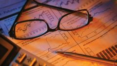 Как определить среднегодовую стоимость основных производственных фондов