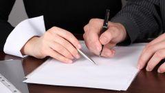 Как назначить исполняющего обязанности директора