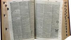 Что такое энциклопедия