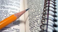Как написать практикум