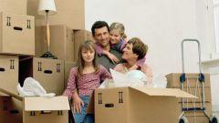 Как переехать с детьми в другой город