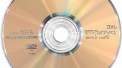 Как записывать программы на диски