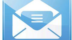 Как отправить большой файл