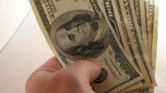 Как взять кредит в банке