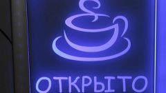 Как сделать кафе в 2018 году