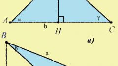 Как найти высоты треугольника