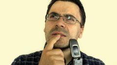 Как скрыть номер мегафон