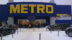 Как получить карту метро