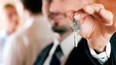 Как сдать в аренду